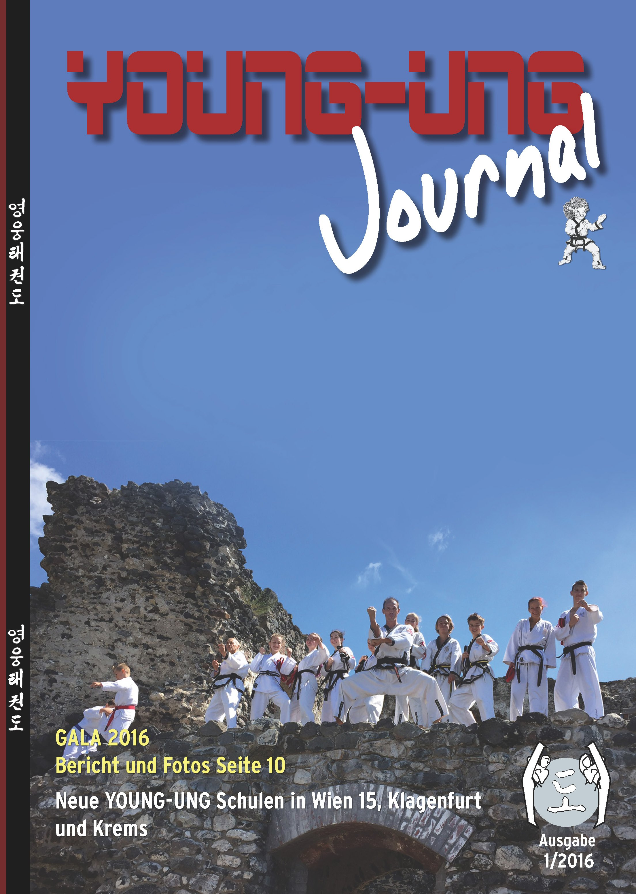 Journal Ausgabe 1